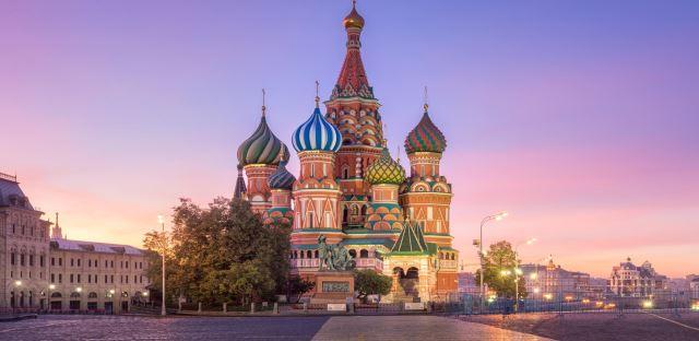 A seleção na Rússia