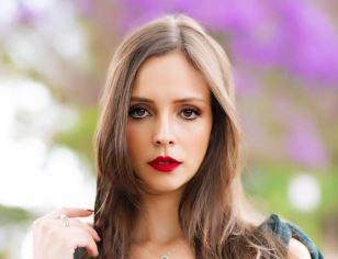 Ana Lúcia Vilela