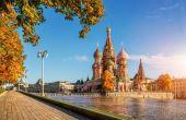 A Rússia é o país responsável por hospedar a vigésima primeira edição de uma Copa do Mundo